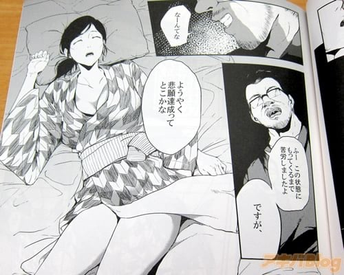 睡眠中の女の子にイタズラしてる画像 31眠目 [転載禁止]©bbspink.com->画像>407枚